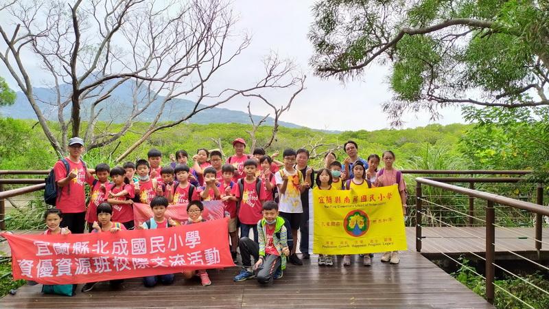 【G3456】校外探索-新北生態與考古