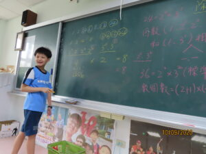 【六年級】推理數學–因數問題