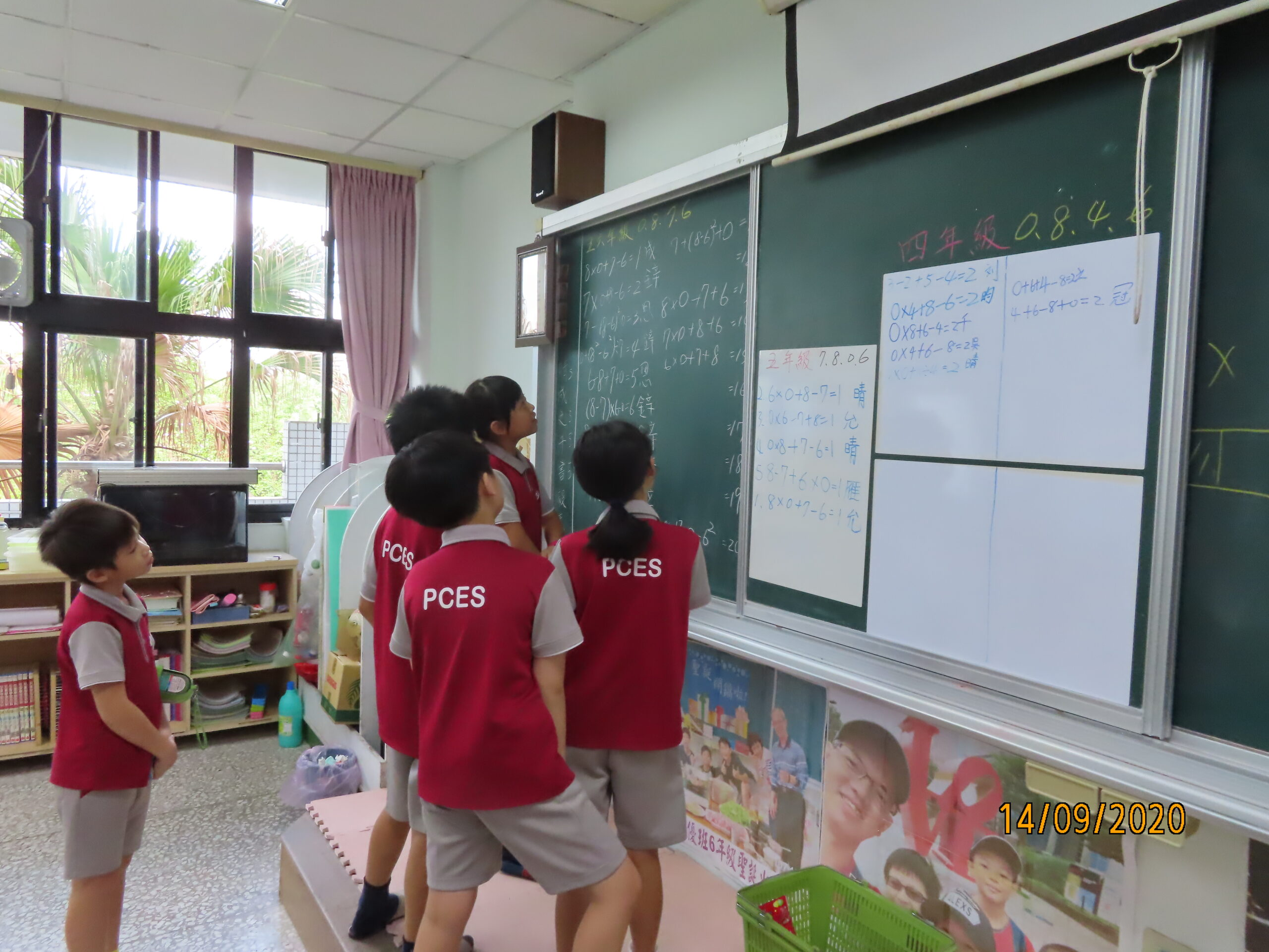 【四五年級】推理數學–數字搶拚