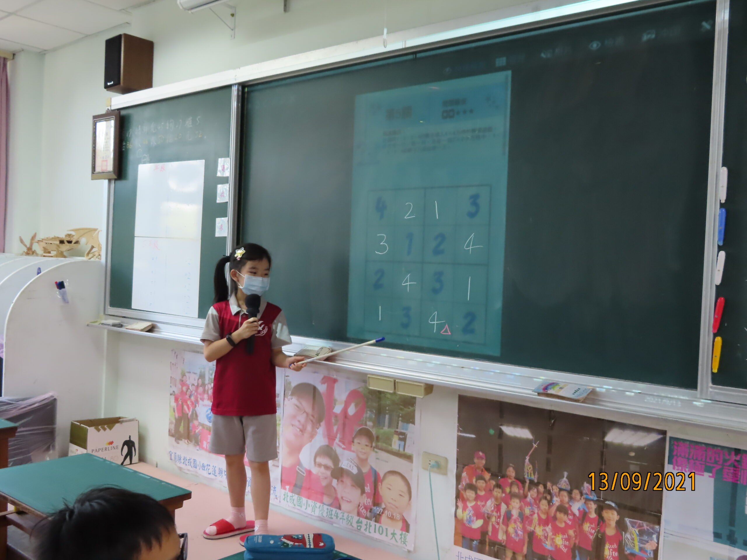 【三年級】趣味數學–數字密碼