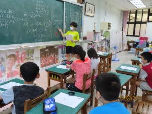 【五年級】推理數學-數字謎