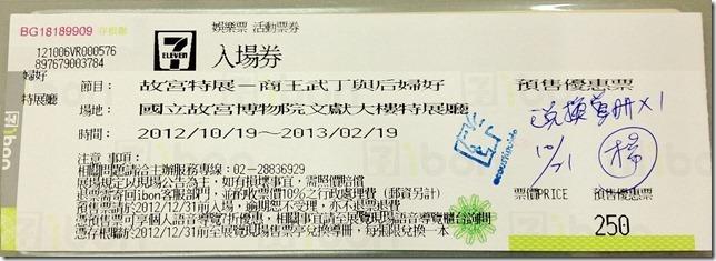 2012-10-30-09.34.15-HDR_thumb1