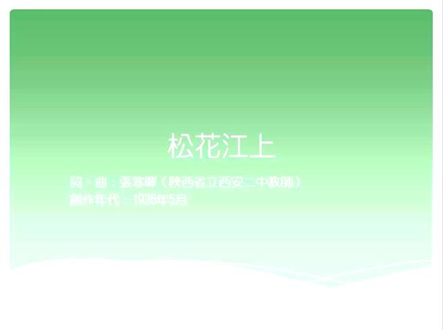 螢幕截圖 2015-01-24 15.08.06