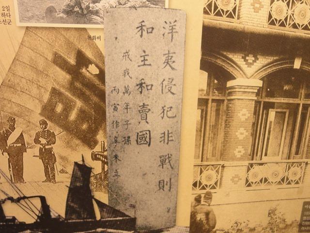 成均館羅曼史.022